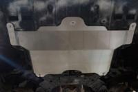 Защита картера двигателя и кпп алюминий 4 мм. АВС-Дизайн